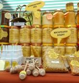 12-тият Фестивал на меда започва в понеделник