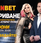 Кубрат Пулев и Андреа на откриването на нов Спортен бар Winbet в Добрич