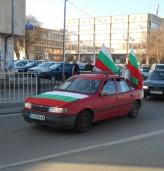 Протестът в Добрич е срещу системата