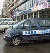 Въведено е смс-паркиране на синята зона в Добрич