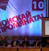 Красимир Янков: БСП предлага нови полицейски участъци в селата и назначаването на още хиляда гранични полицаи