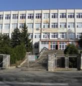 """СУ """"Димитър Талев"""" събра рекордна сума за оборудването на кабинет по природни науки"""