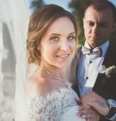 Сватбата на Илиана и Десислав