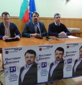 Даниел Вълчев: Реформаторският блок е гарант за дясноцентристка ориентация на страната
