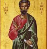 Православната църква почита Свети апостол Тимотей
