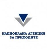 НАП затваря за месец магазин за цветя в Добрич