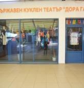 """Уникален безсловесен фолклорен спектакъл подготвят в ДКТ """"Дора Габе"""""""