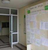 4.5% е безработицата в Добрич, 7.5 - в областта