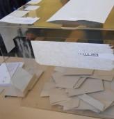Област Добрич очаква бюлетините за избор на президент и вицепрезидент