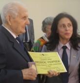 "Големият български музикант Атанас Генчев получи престижното отличие ""Златна лира"""