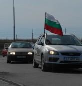 С автошествие по улиците на Добрич протестираха земеделците от Добруджански фермерски съюз