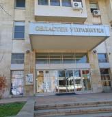 Областна администрация ще е домакин на работна среща, организирана от Министерството на икономиката