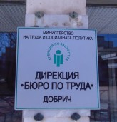 Безработицата в Добрич и областта остава непроменена