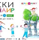 Над 40 безплатни ателиета очакват децата на Добрич през уикенда