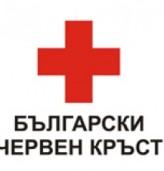 944 човека в Област Добрич ще получат хранителни пакети от БЧК