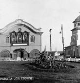 """Храм """"Свети Георги"""" - за времето, в което Дора Габе е приела своята вяра там"""