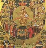 Днес имен ден празнуват Евстати и Евстатия
