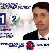 Светльо Витков ще се срещне с добричлии в четвъртък
