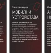 Nostrabet.com – сайтът за прогнози и букмейкърски ревюта