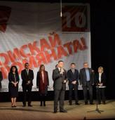 Красимир Янков: Всички мерки в програмата на БСП са с център човека