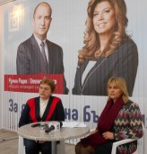 Румен Радев печели във всички общини на област Добрич