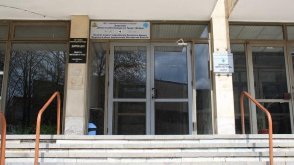 Свободни работни места в Добрич на 20 август