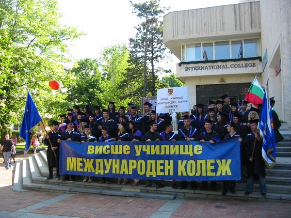 Студенти от 30 държави ще следват във ВУМК - Добрич