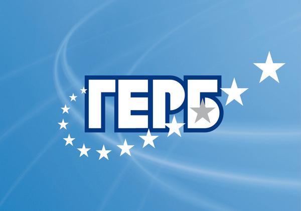 Приемни дни на депутати от ГЕРБ в Добрич и Тошево