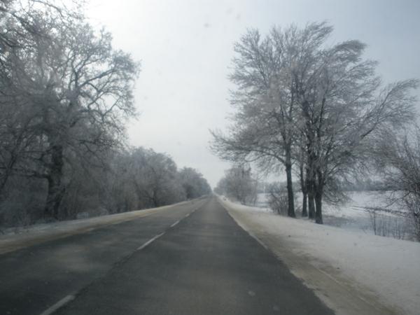 Пътят за Варна е временно затворен
