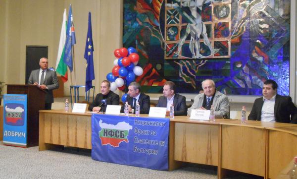 Валентин Николов оглави предизборния щаб на НФСБ за Добрич