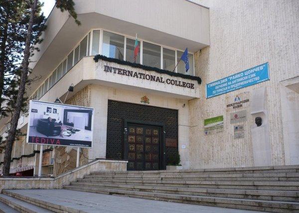 Британски студенти и преподаватели ще посетят български компании в Добрич и Варна