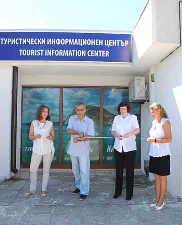 Туристически информационен център беше открит в Каварна