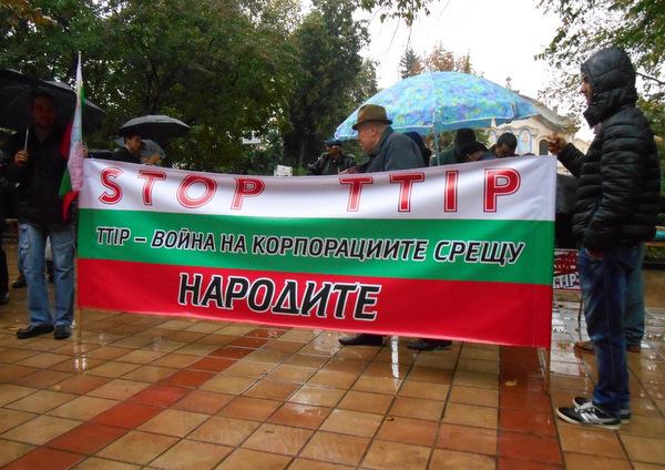 Добрич се включи в световния протест срещу TTIP (+снимки)