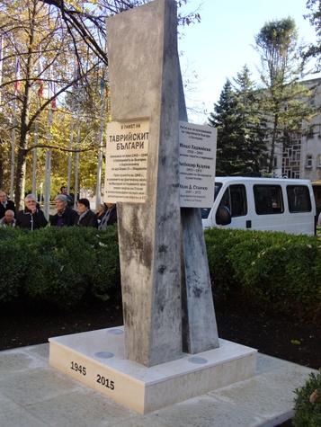 Днес в Добрич се откри паметник на таврийските българи