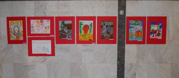 Днес стартира изложба на детски коледни рисунки в градската библиотека