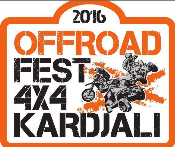 Добрич открива офроуд сезон 2016 със състезание в Кърджали