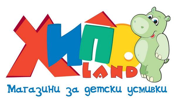 """""""Хиполенд"""" дарява 1000 лева за талантливите деца на Добрич"""