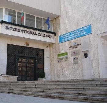 Учителите вече могат да придобият професионално-квалификационна степен в Добрич