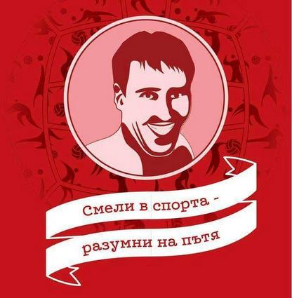 Почитат паметта на Петър Кирчев с два турнира