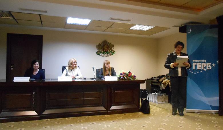Жени ГЕРБ - Добрич: Време е за първата жена президент на България