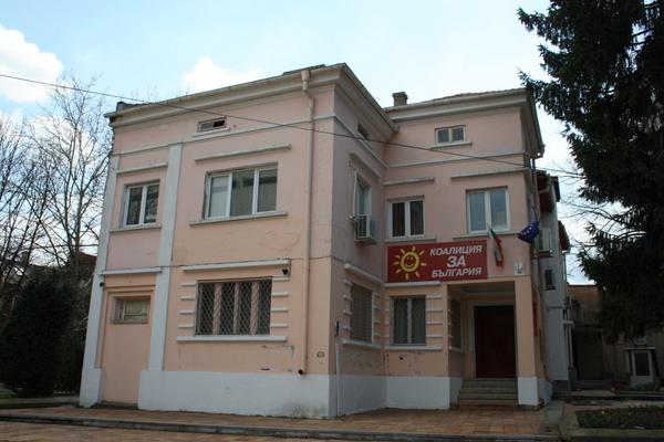 Областният съвет на БСП - Добрич подреди листата на кандидатите за народни представители