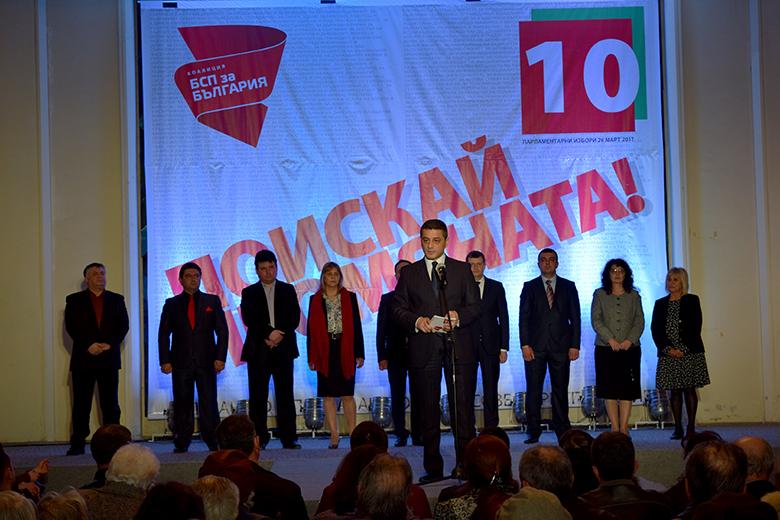 БСП откри кампанията в Добрич с очакване за победа