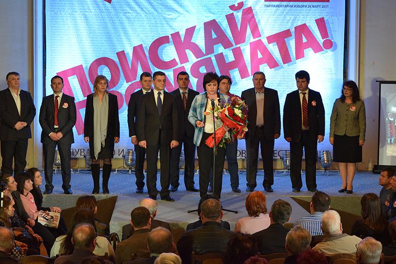 Корнелия Нинова: Промяната на България ще бъде българска икономика, българско земеделие, български стоки на българската трапеза