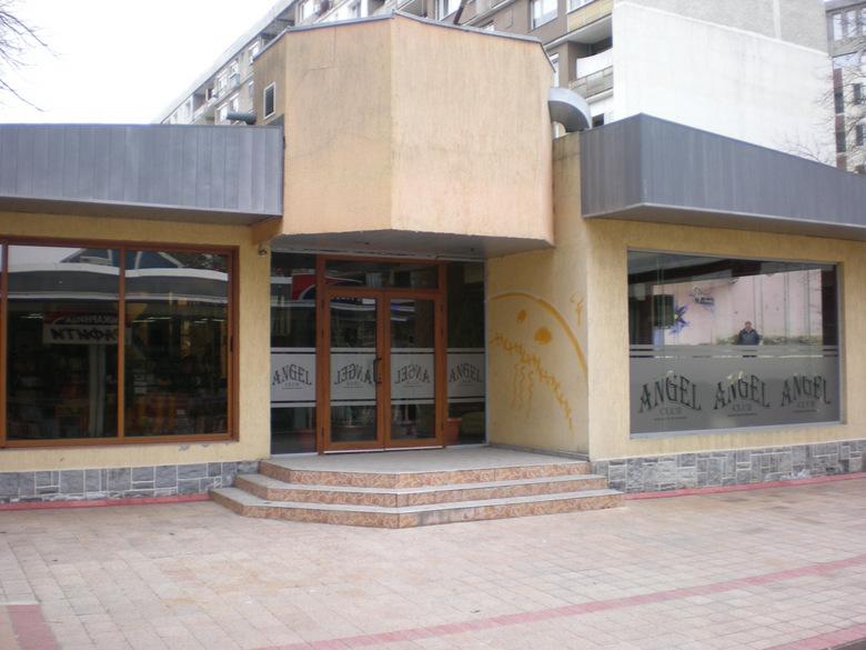 НАП отмени търг за продажбата на кафене в центъра на Добрич