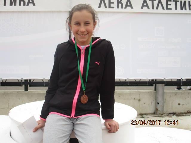 Бронзов медал за Карина Георгиева