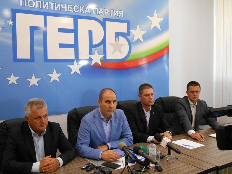 Нови лидери на ГЕРБ за Добрич и областта, Живко Мартинов напуска парламента