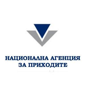 НАП проверява 6 фирми в Добричко за скрито разпределение на печалби