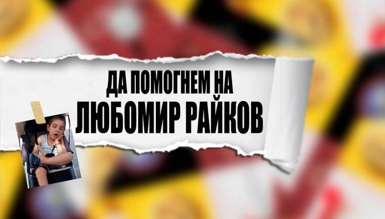 Благотворителна прожекция на студентски филми в Добрич