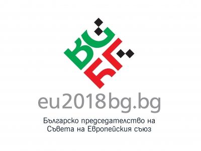 Анкета на Областна администрация - Добрич за членството ни в Европейския съюз