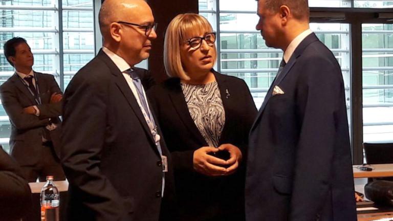 Създават Европейска прокуратура